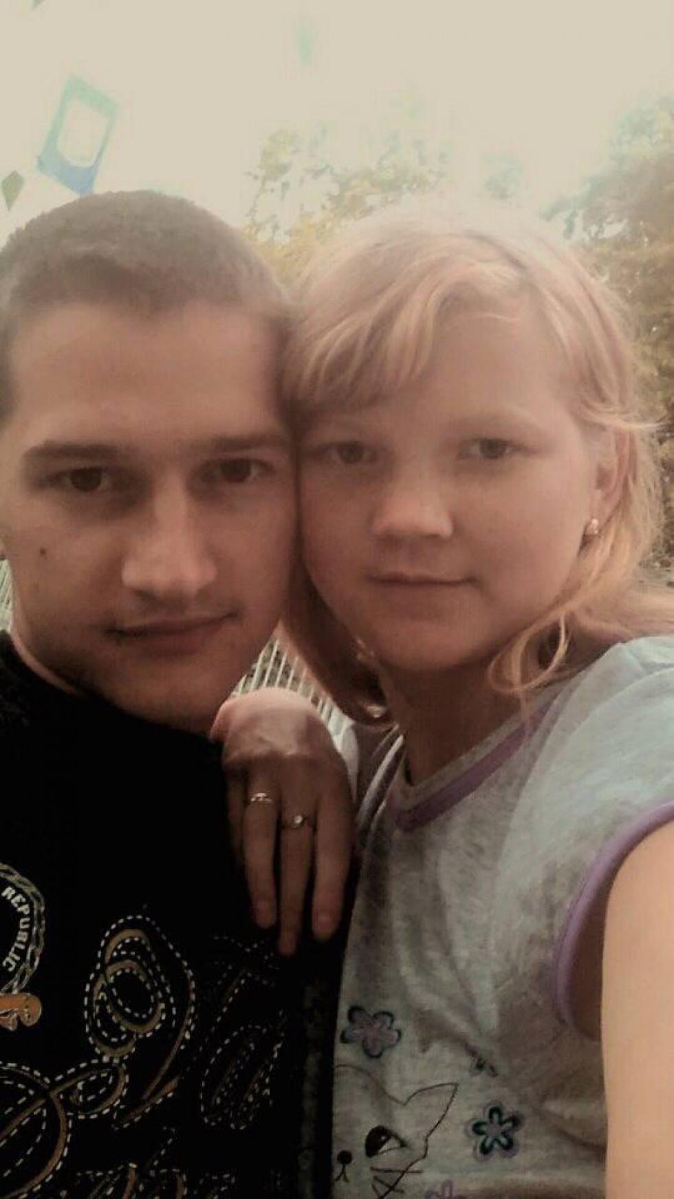 Христина з чоловіком Олександром