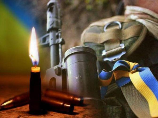 Куля снайпера обірвала життя бійця