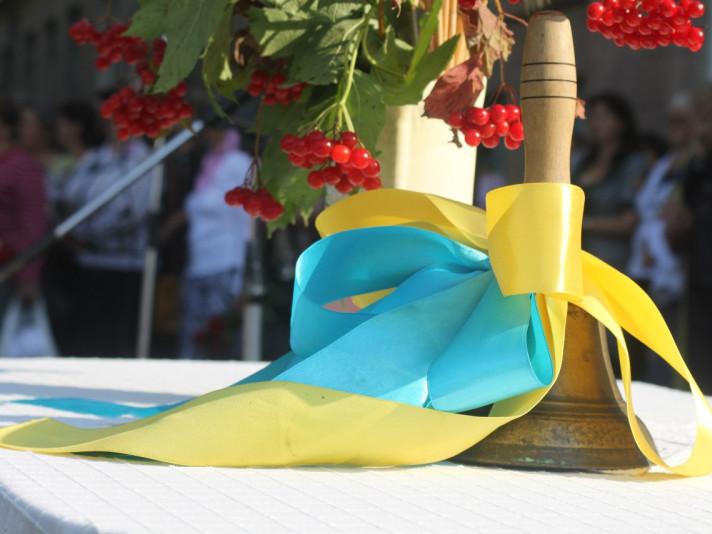 Свято Першого дзвоника відбудеться традиційно 1 вересня