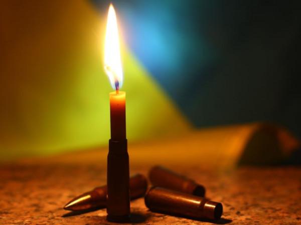 26 серпня у Луцьку оголосили День жалоби