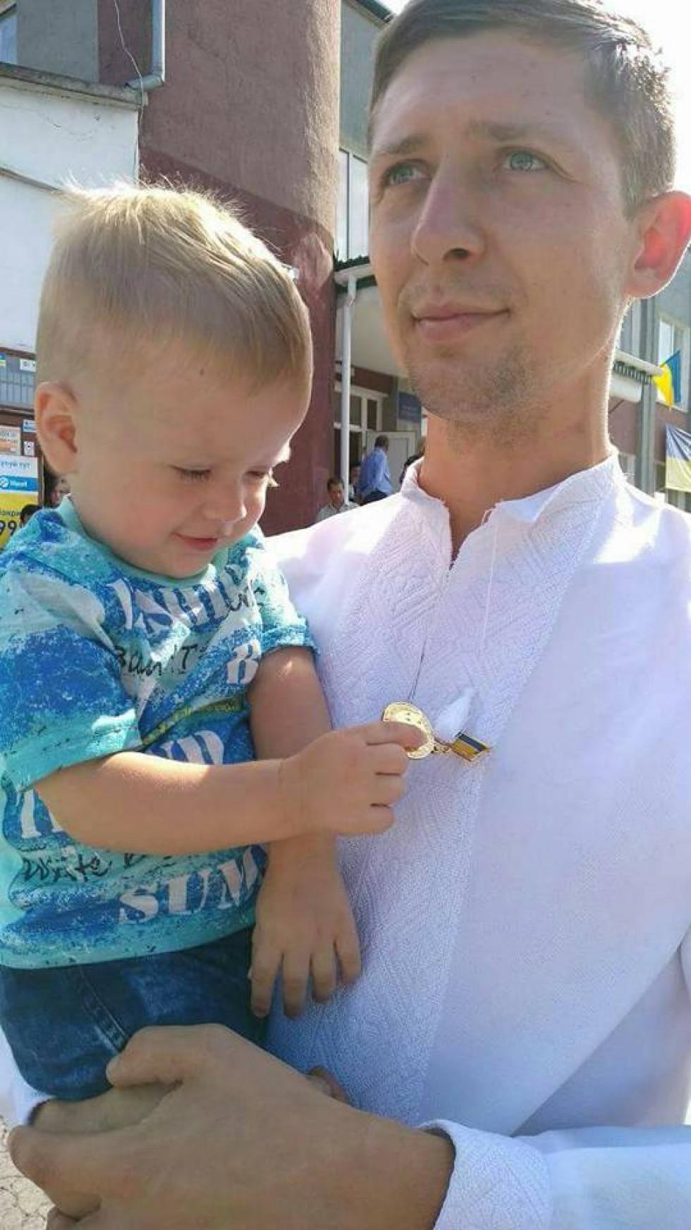 Мунвартівець разом із сином