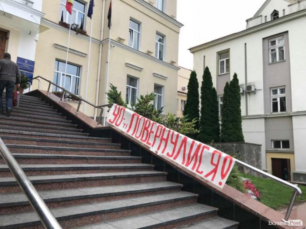 Заявили, що вбивають малий бізнес у Луцьку