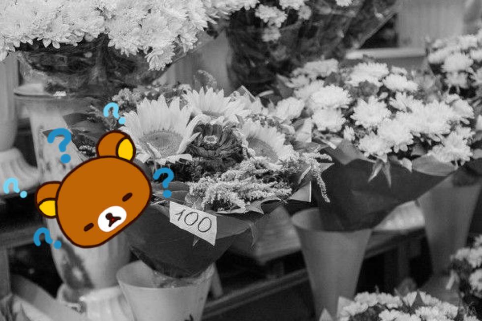 Не хочуть, аби несли до школи квіти