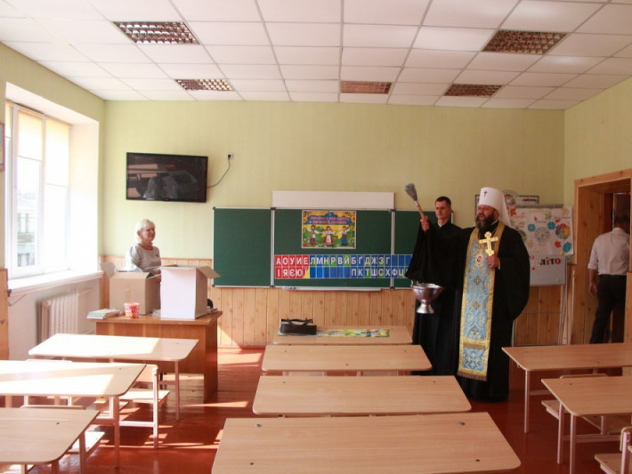У Луцьку освятили школу після ремонту