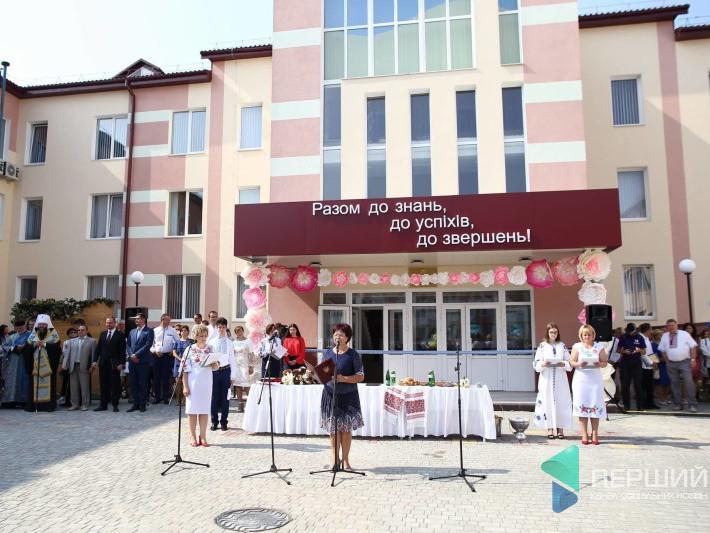 У Луцьку відкрили школу №27 - Район Луцьк 928e20ac408c9