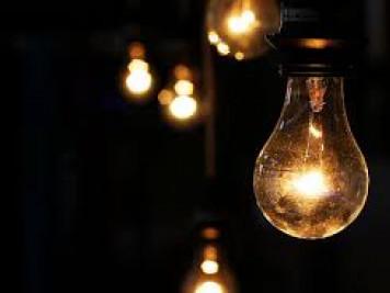 Вимкнення світла в Луцькому районі