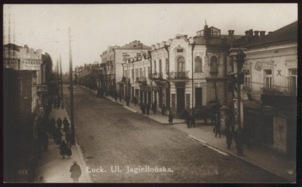 Луцьк, 1928 рік (сучасна вулиця Лесі Українки)