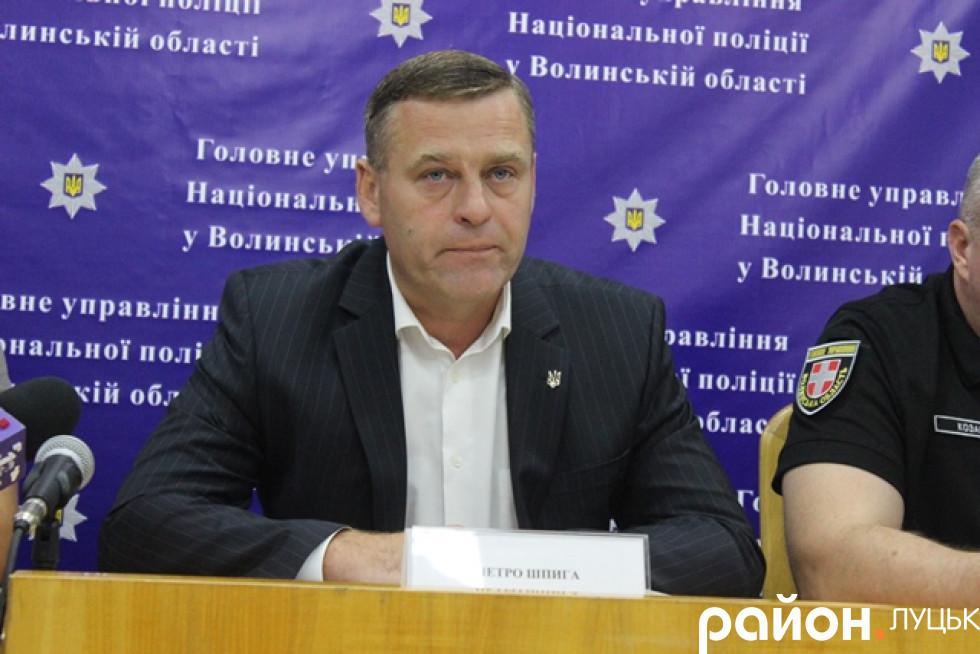 Петро Шпига