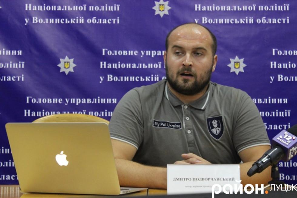Дмитро Подворанський