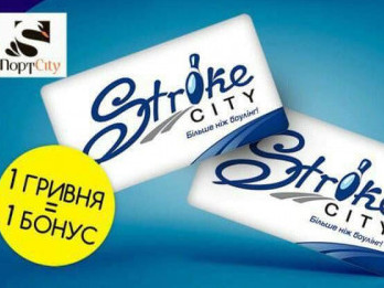 Карткаклубної системи від боулінг-клубу «Strike City»