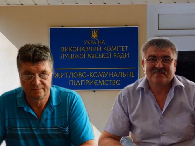Керівники Луцьких ЖЕКів Микола Гарбарчук (зліва) і Руслан Юдашев (справа)