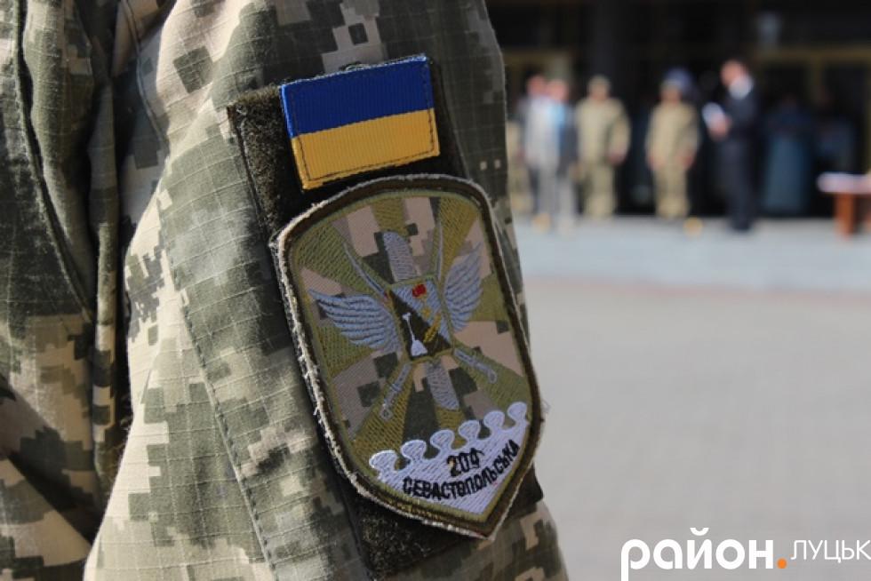 204-а Севастопольська бригада тактичної авіації імені Олега Покришкіна