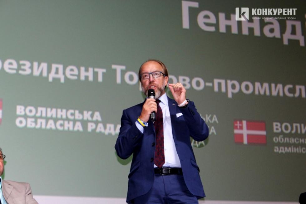 Президент Торгово-промислової палати України Геннадій Чижиков