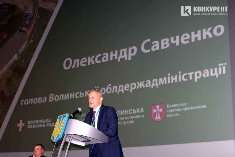 Голова Волинської обласної державної адміністрації Олександр Савченко
