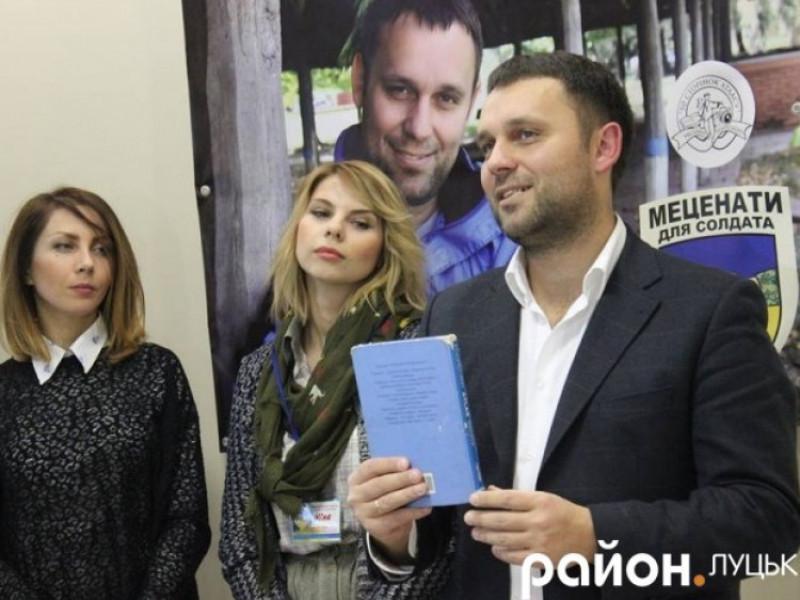 Руслан Теліпський