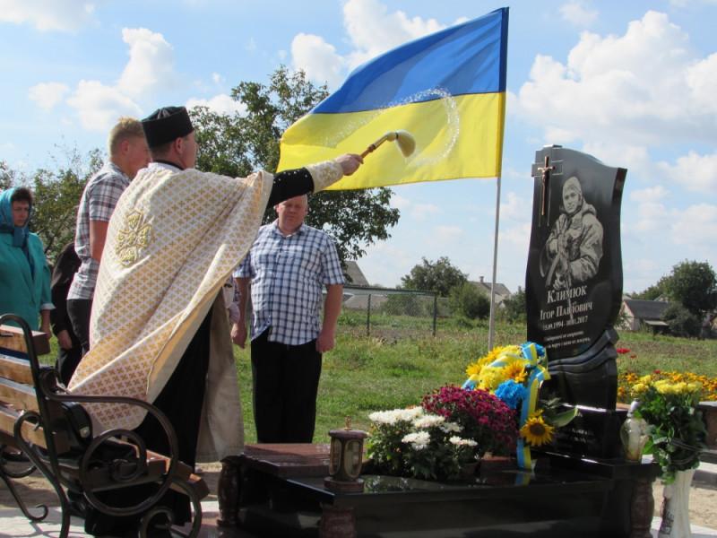 Освячення пам'ятника на могилі бійця АТО Ігоря Климюка
