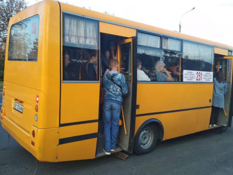 У Луцьку презентували транспортно-облікові новації
