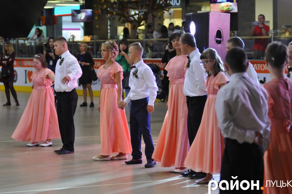 У Луцьку відтанцювали«Осінній бал – 2018»