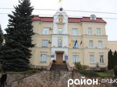 Луцькрада