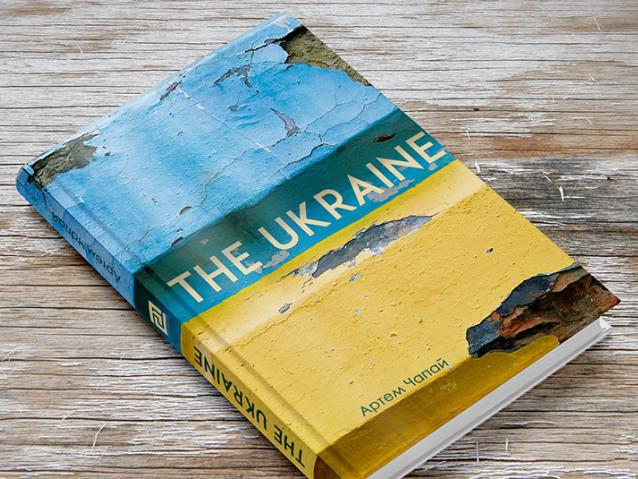 «The Ukraine»