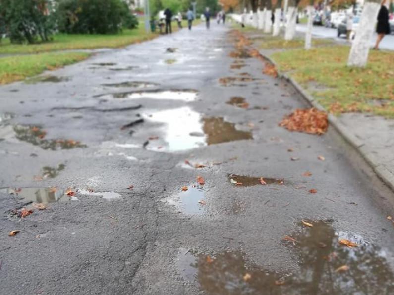 Незадовільний тротуар