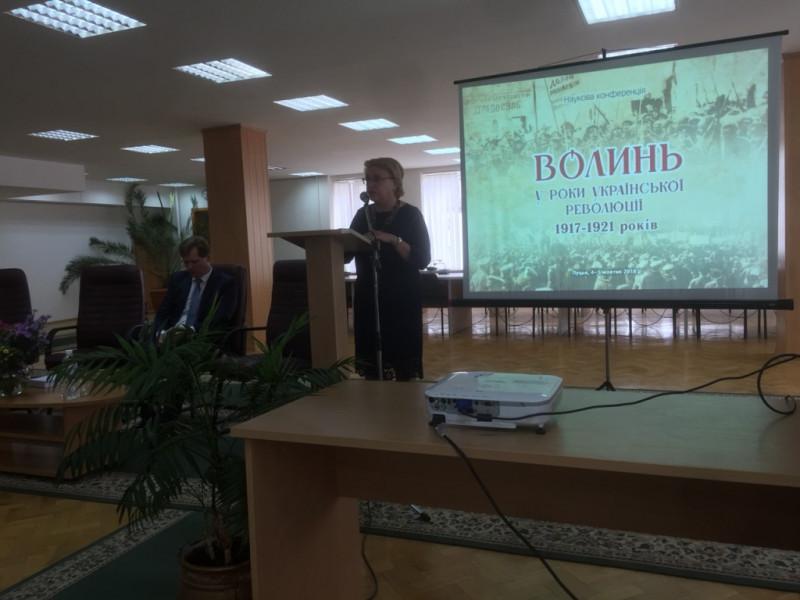 Конференція «Волинь у роки Української революції 1917–1921 років»