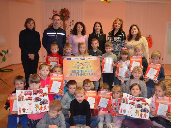 У Луцьку рятувальники відвідали заклад дошкільної освіти «Чарівник».