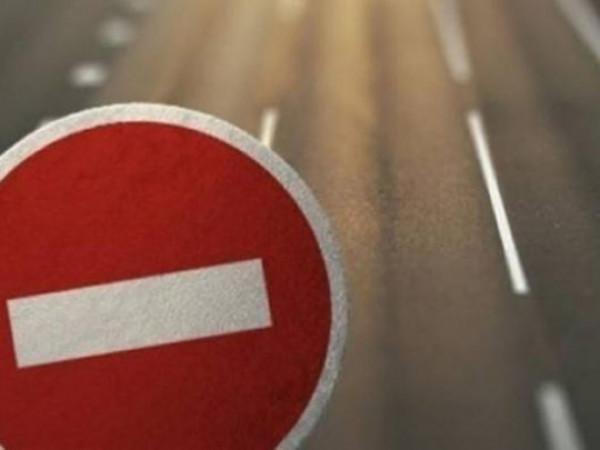 У Луцьку 27 жовтня буде тимчасово перекрито рух транспорту у центрі міста.