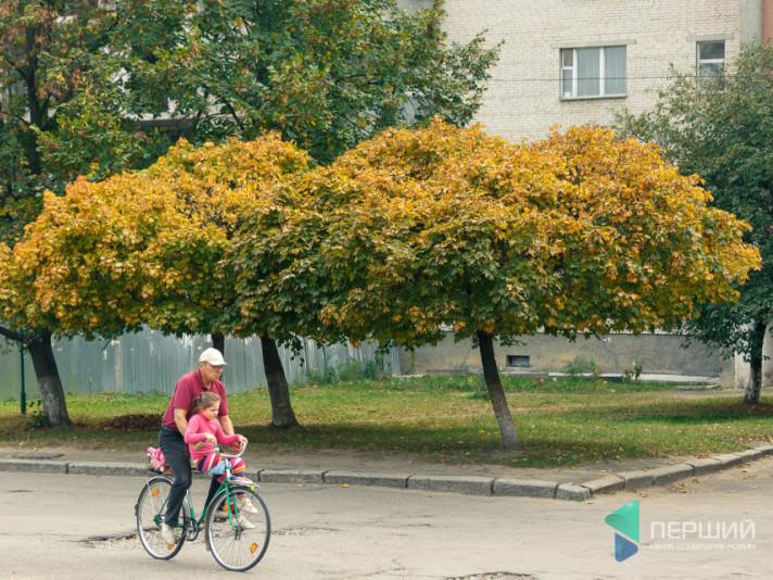 Осінь в Луцьку