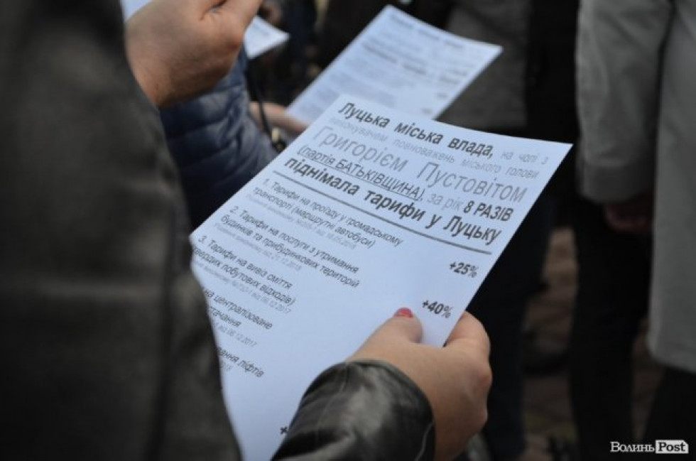 У результаті підрахунків Владислав Кудрявський розробив інформаційну листівку