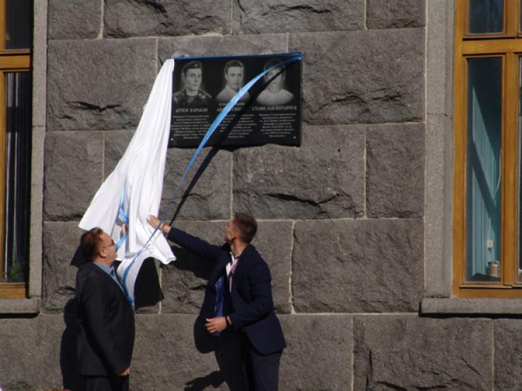 Відкриття меморіальної дошки в СНУ