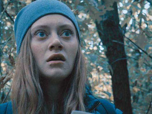 Кадр з фільму «Лиса гора»