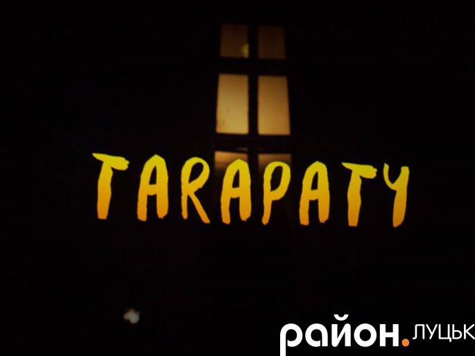 Дні польського кіно