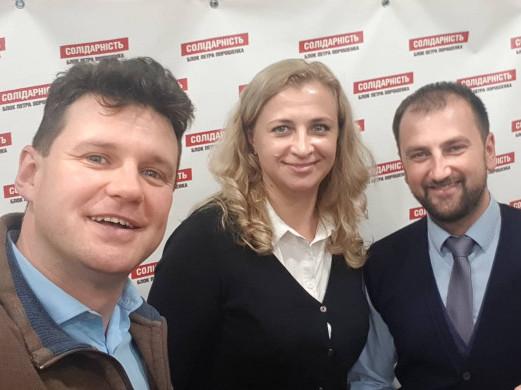 Іван Мирка, Інна Бас, Тарас Яковлев