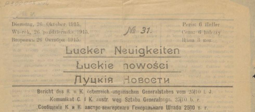Луцькі новини, 1915 р.