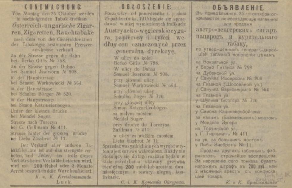 Оголошення про продаж австро-угорських тютюнових виробів у Луцьку, 1915 р.