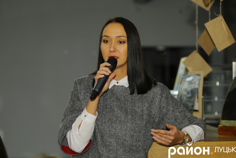 Анна Тріль