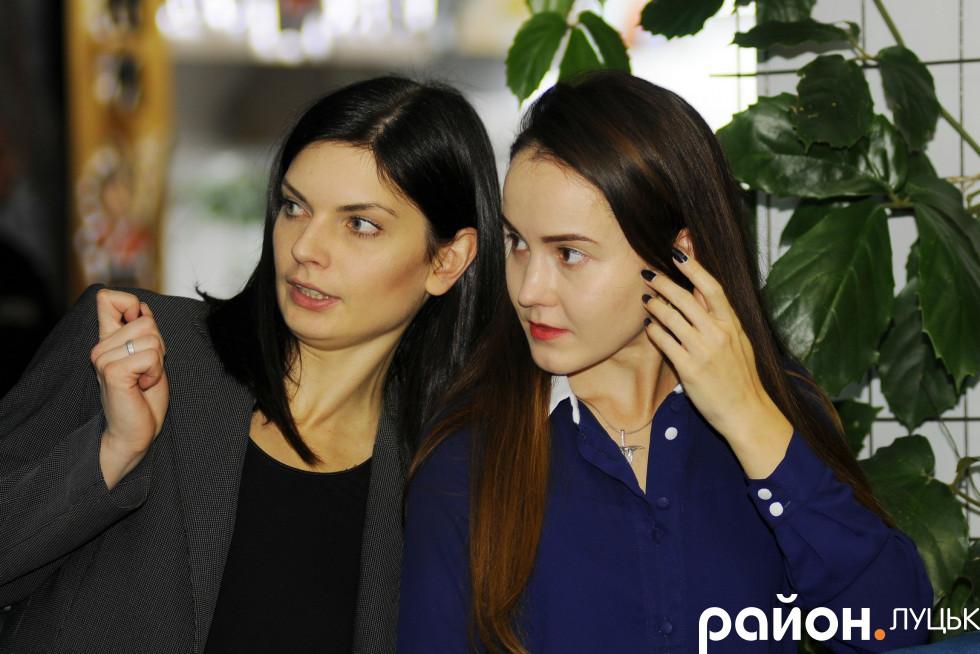 Організаторки дійства - Ольга Валянік та Юлія Євпак