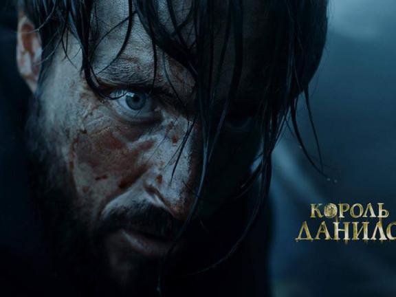 Волинян кличуть в «Адреналін Сіті» на зустріч з акторами фільму «Король Данило»