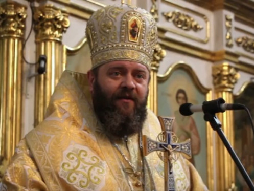 Митрополит Михаїл
