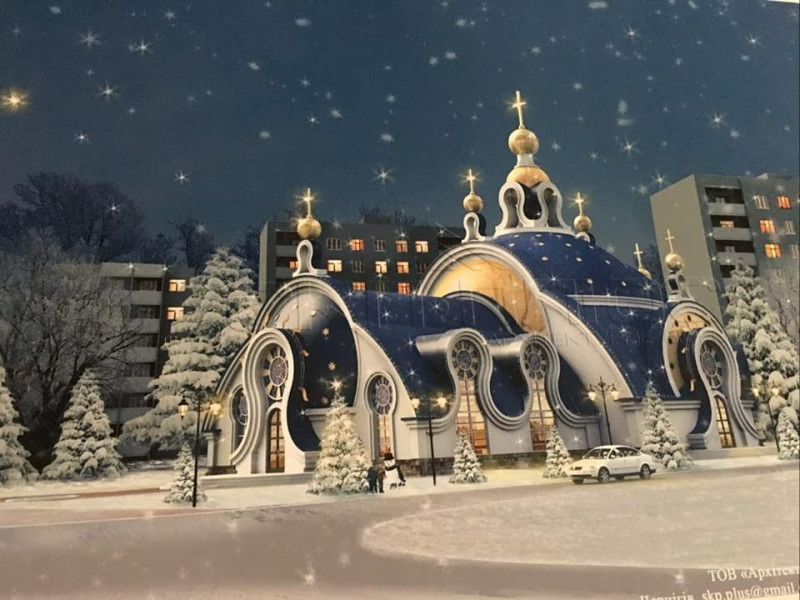 Проект дитячої церкви в Луцьку