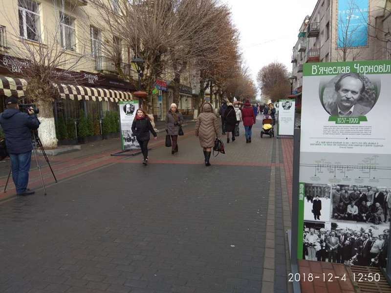 виставка в центрі Луцька