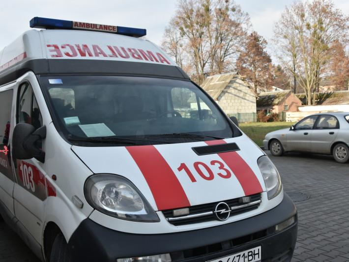 у Луцьку відкрили пункт екстреної медичної допомоги