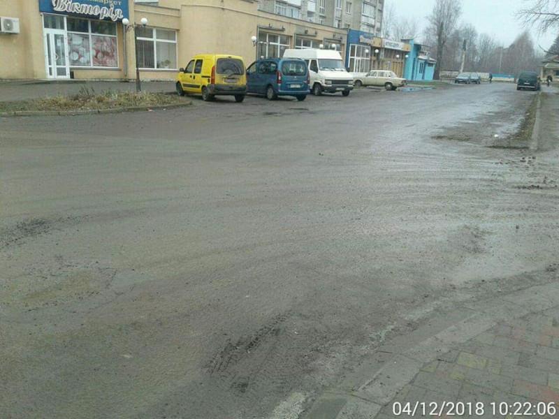 будівельники забруднили дорогу