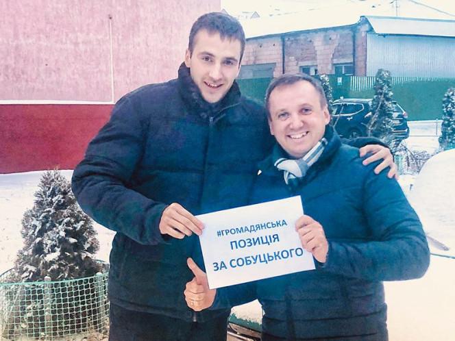 Микола Собуцький і Сергій Чуріков