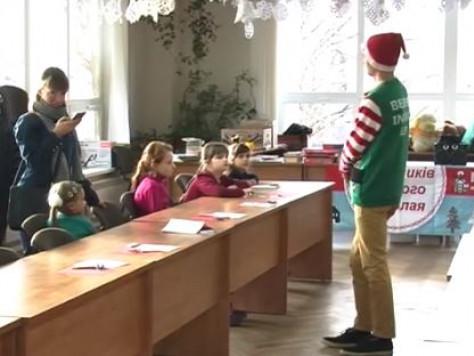 у Луцьку відбувся майстер-клас
