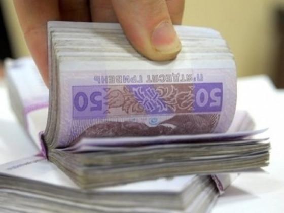шахрай видурив майже 26 тисяч гривень
