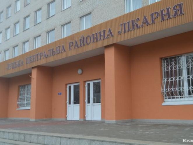 у лікарні відкрили фізіотерапевтичне відділення європейського зразка