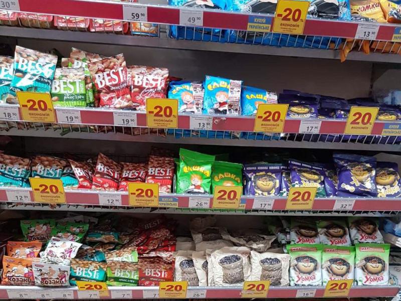 Луцький супермаркет «Express Там Там»