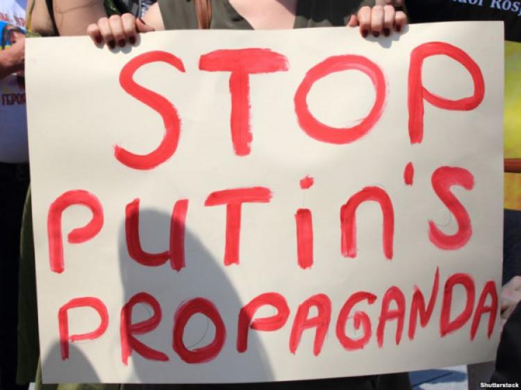 лучанина засудили за сепаратизм